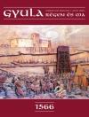 Gyula régen és ma V. kötet – 1566